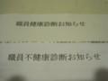 20111004132852