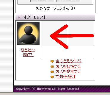 f:id:a666666:20051122134506j:image
