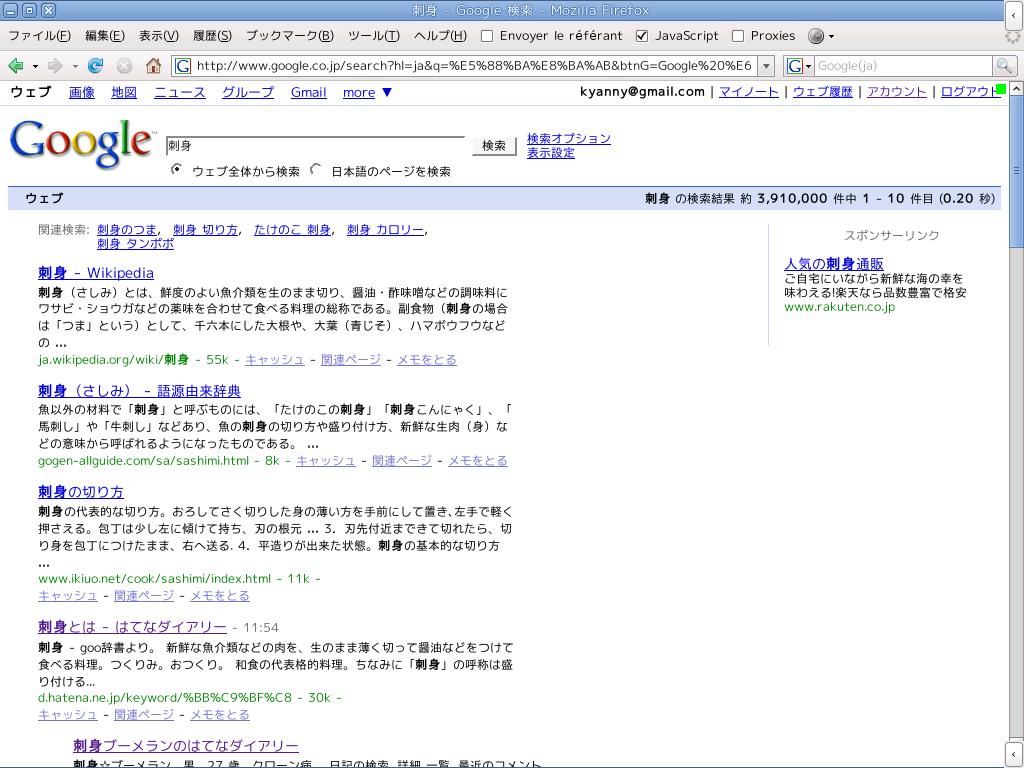 f:id:a666666:20080213123128p:image