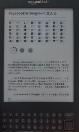f:id:a666666:20110702214740j:image