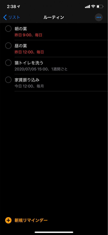 f:id:a666666:20200701023927p:plain