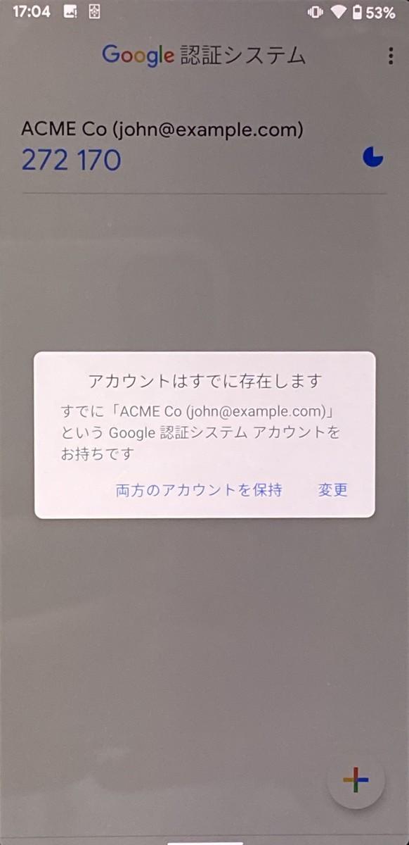 f:id:a666666:20200705170407j:plain