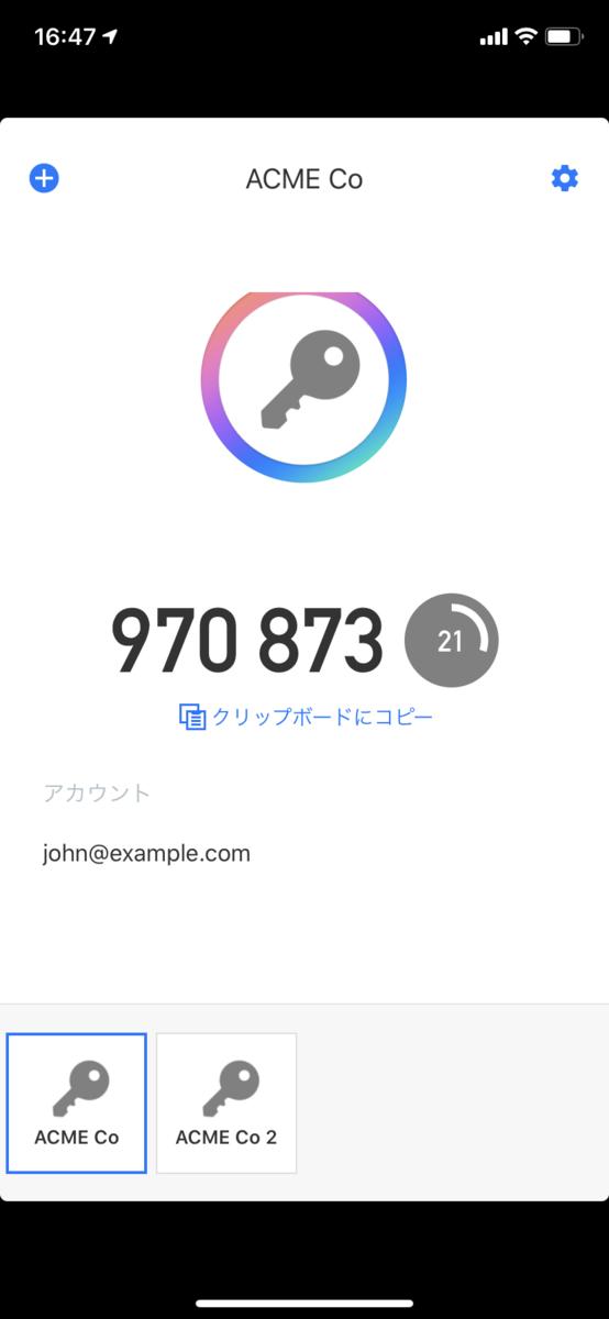f:id:a666666:20200705210255p:plain