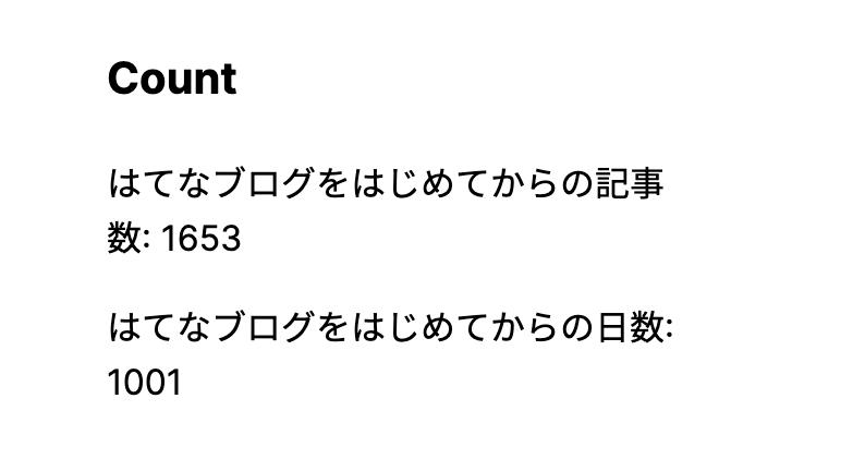 f:id:a666666:20200728093449p:plain