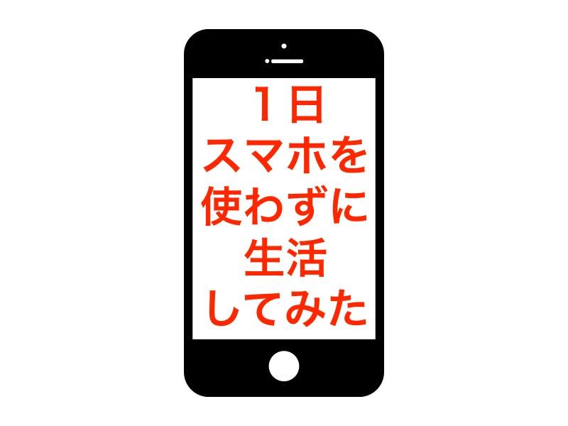 f:id:a86223990:20170915180757j:plain