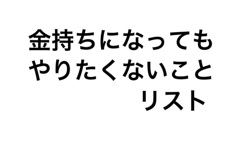 f:id:a86223990:20171024233903j:image