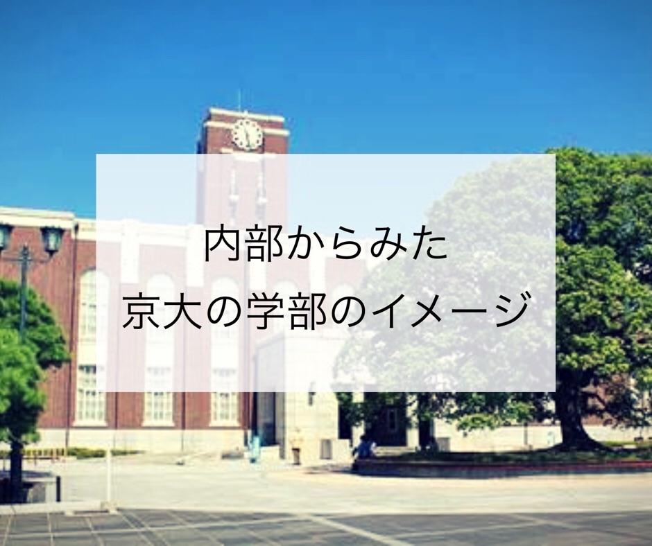f:id:a86223990:20171126205300j:image