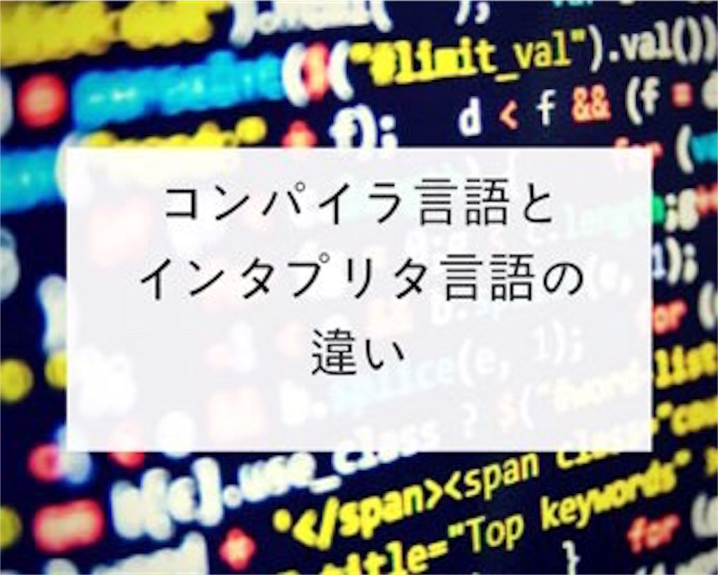 f:id:a86223990:20180508032122j:image