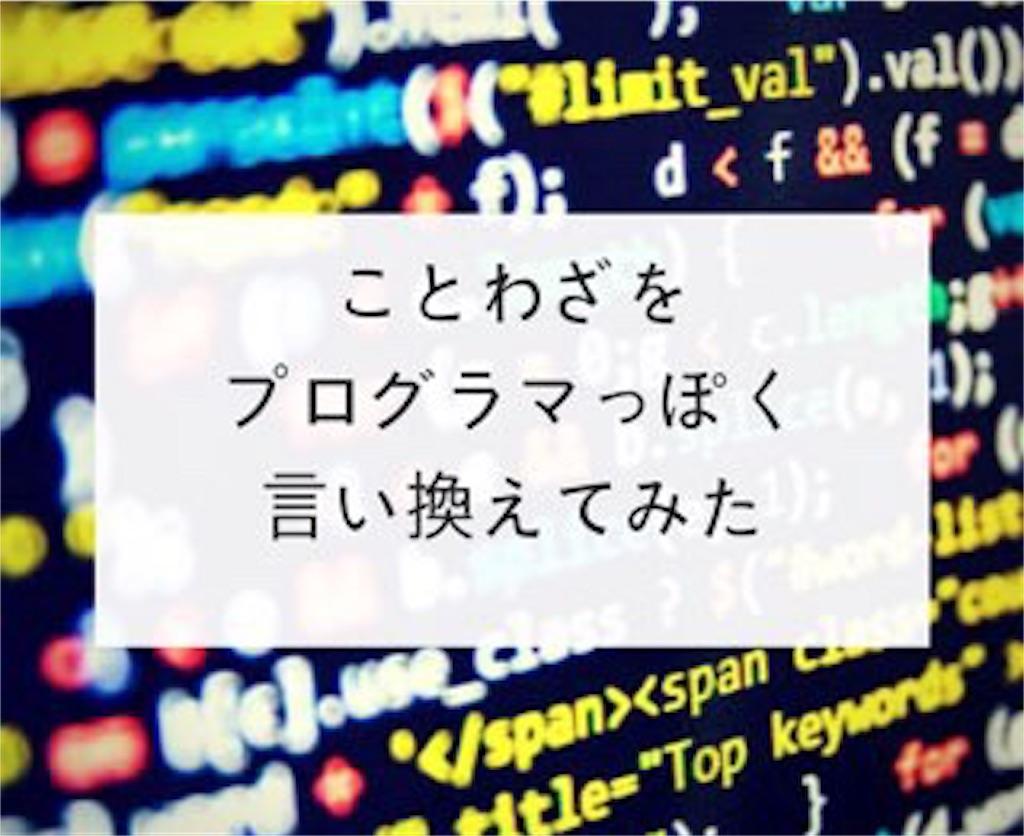 f:id:a86223990:20180508032201j:image