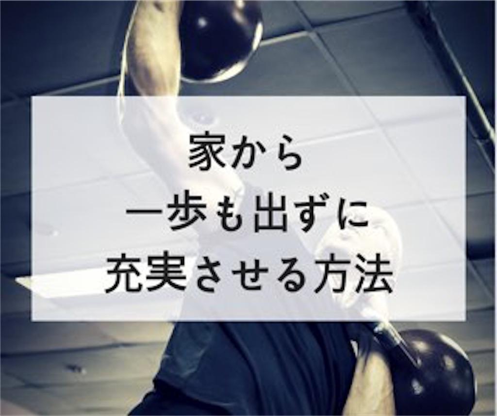 f:id:a86223990:20180508032428j:image