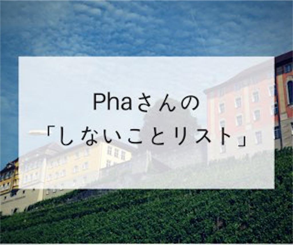 f:id:a86223990:20180602180408j:image