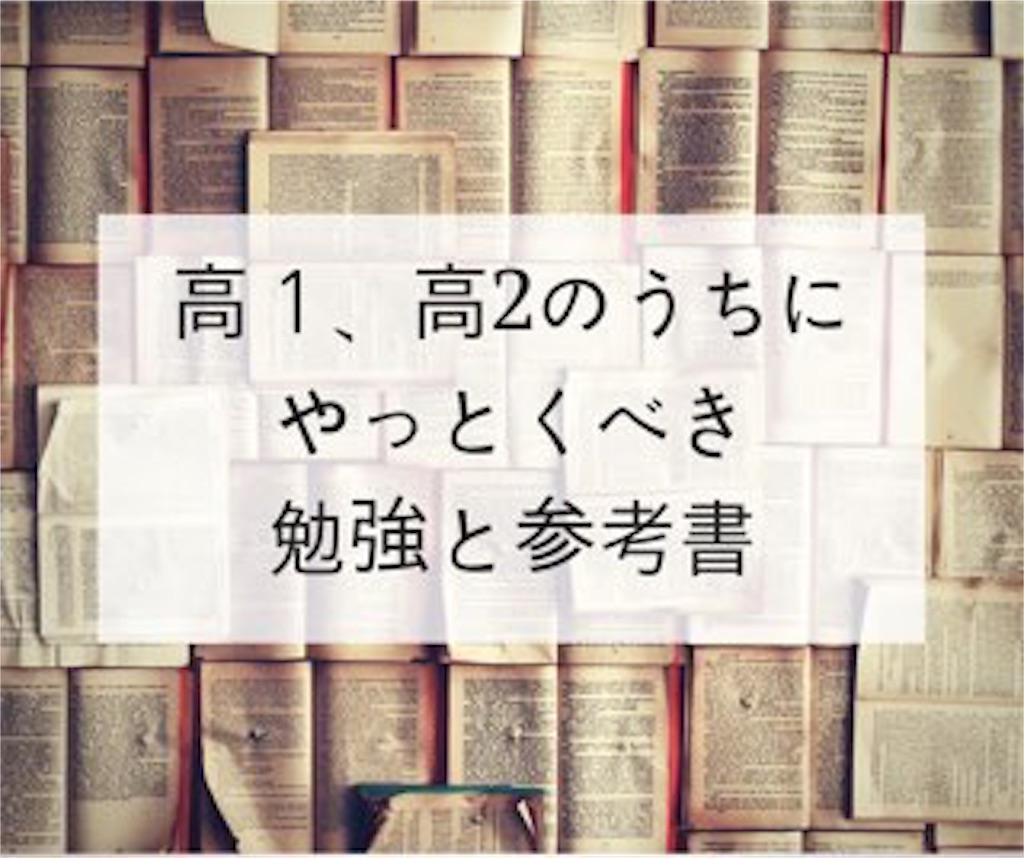 f:id:a86223990:20180628194931j:image