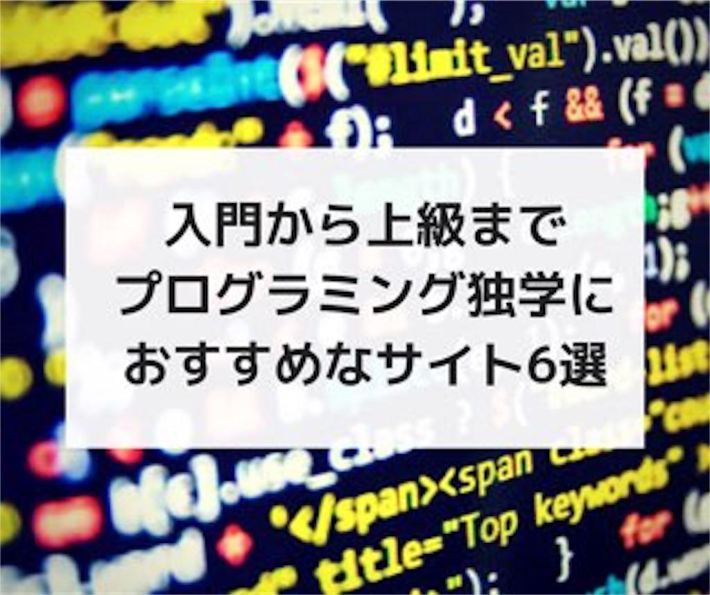 f:id:a86223990:20180707190243j:image