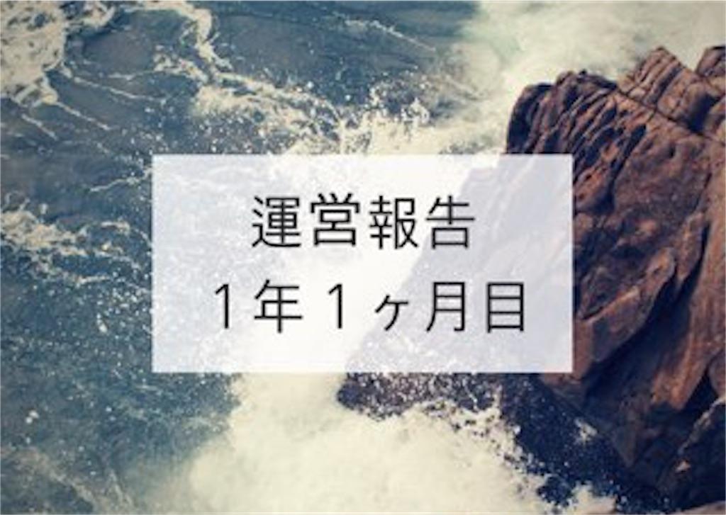 f:id:a86223990:20180801112309j:image