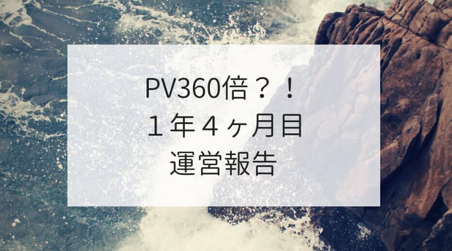 f:id:a86223990:20181104120320j:plain