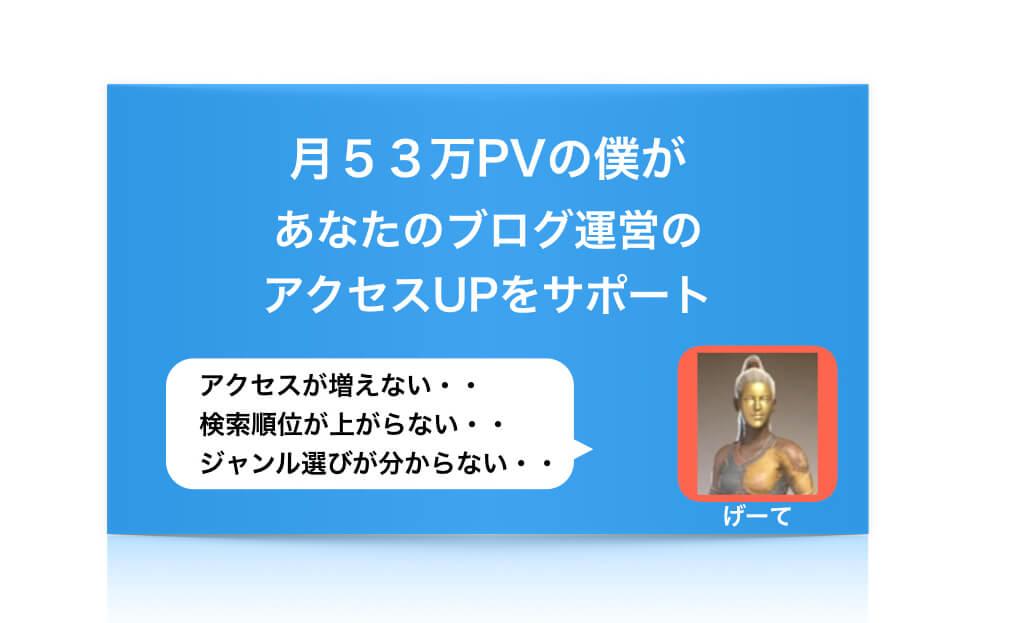 f:id:a86223990:20181226162417j:plain
