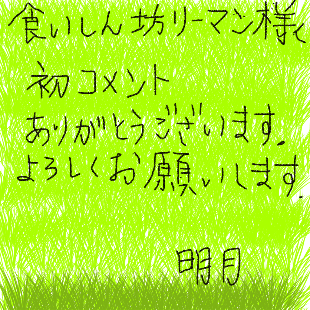 f:id:a91n52:20191118015615p:image