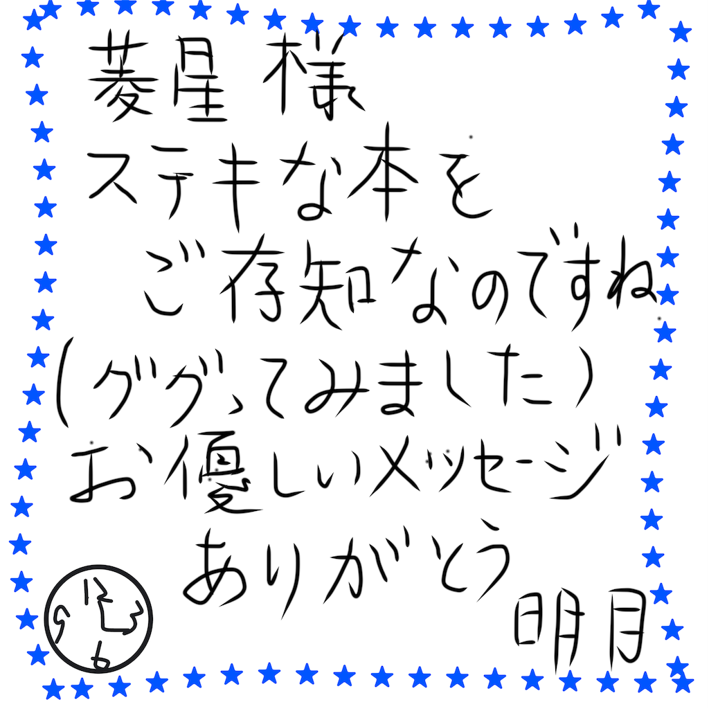 f:id:a91n52:20191120002712p:image