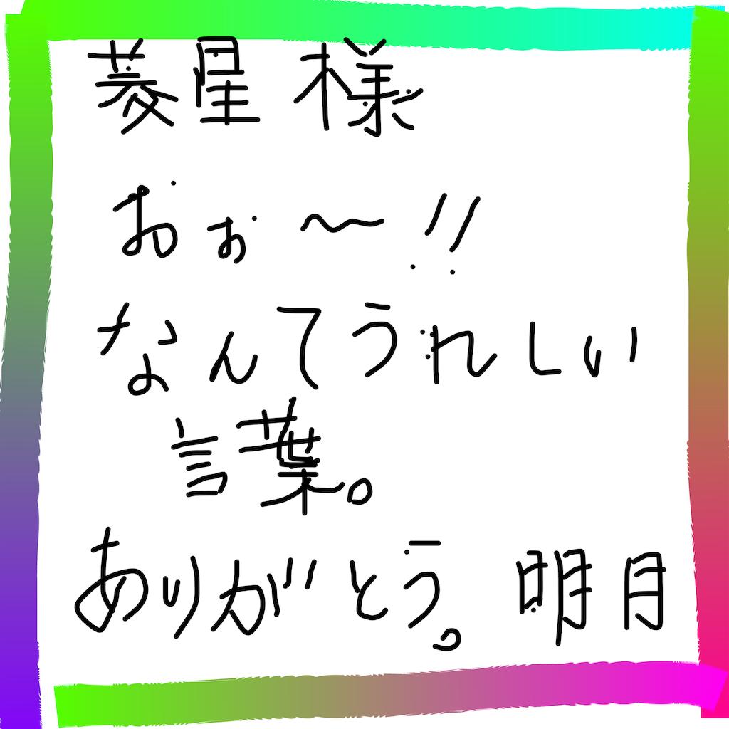 f:id:a91n52:20191129013640p:image