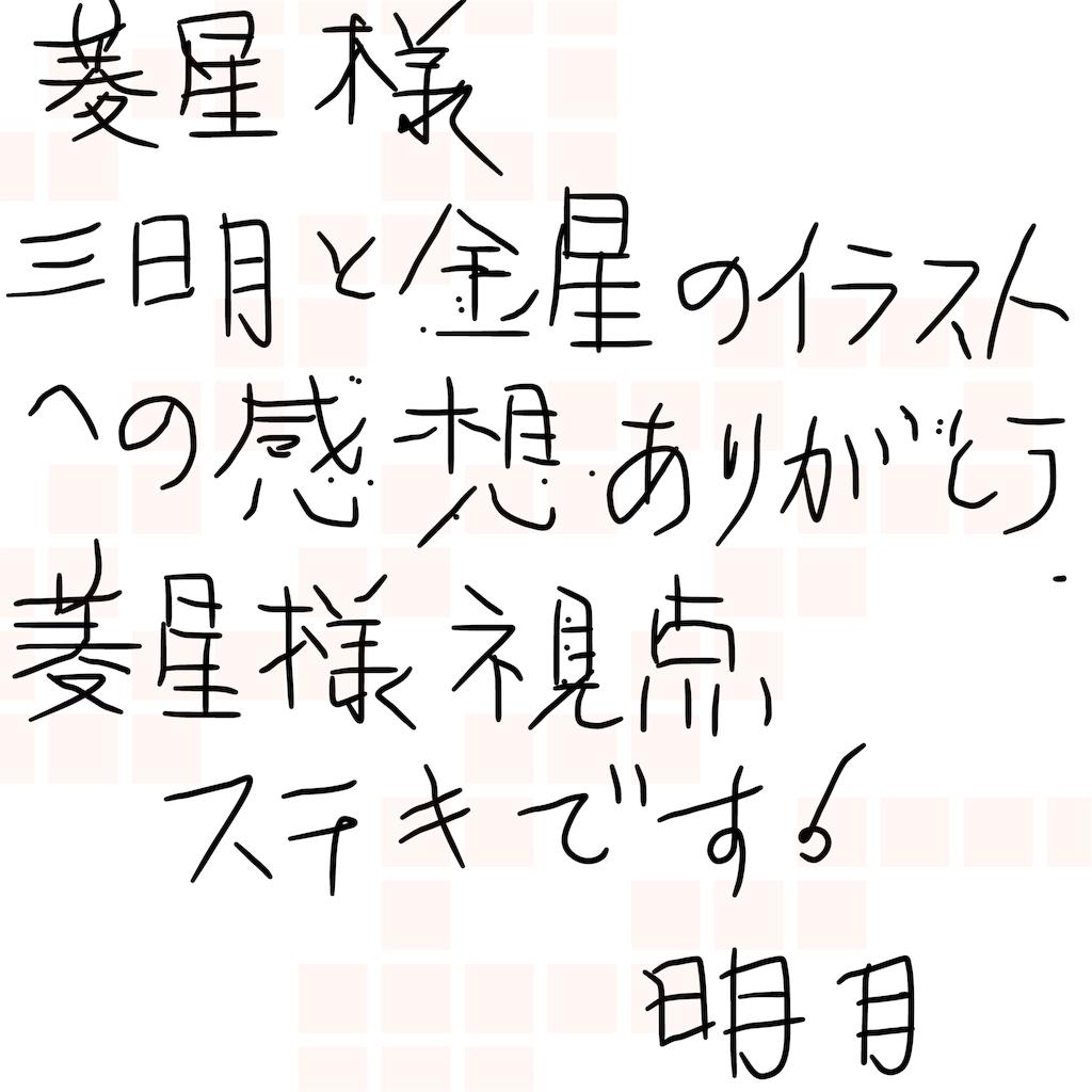 f:id:a91n52:20191202005712p:image
