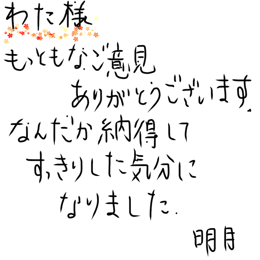 f:id:a91n52:20191205222811p:image