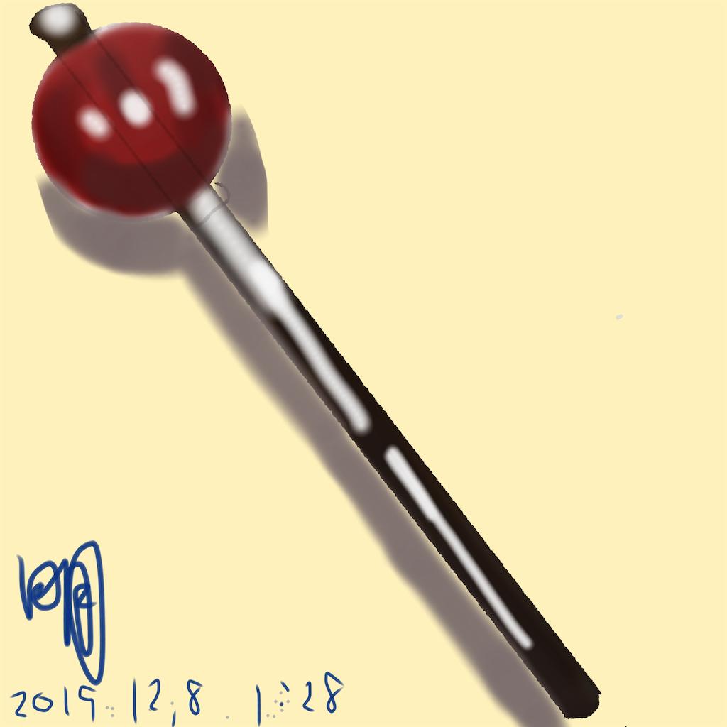 f:id:a91n52:20191208021438p:image
