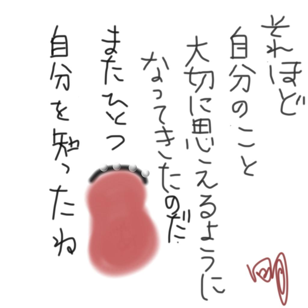 f:id:a91n52:20191226232247p:image