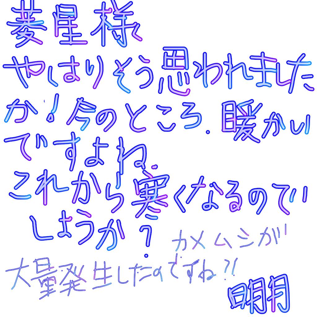 f:id:a91n52:20200105005508p:image