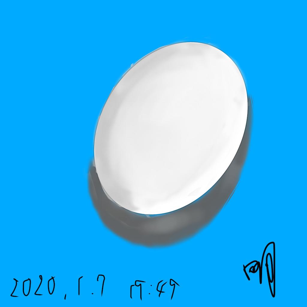 f:id:a91n52:20200107221742p:image