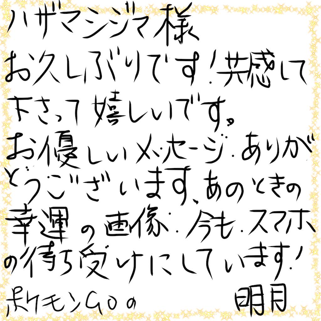 f:id:a91n52:20200113231626p:image