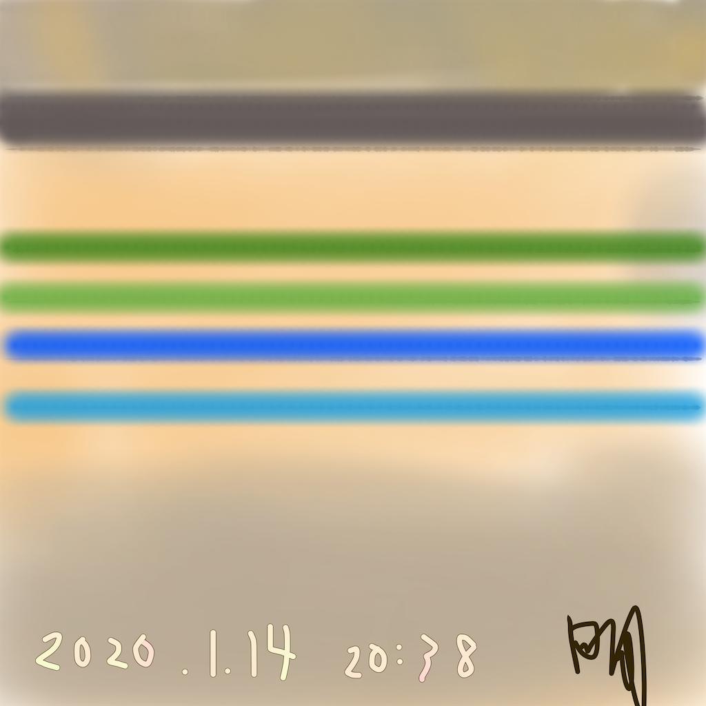 f:id:a91n52:20200114231032p:image