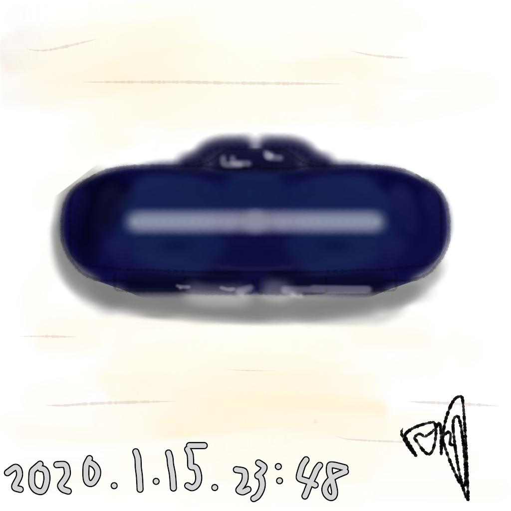 f:id:a91n52:20200115235018p:image