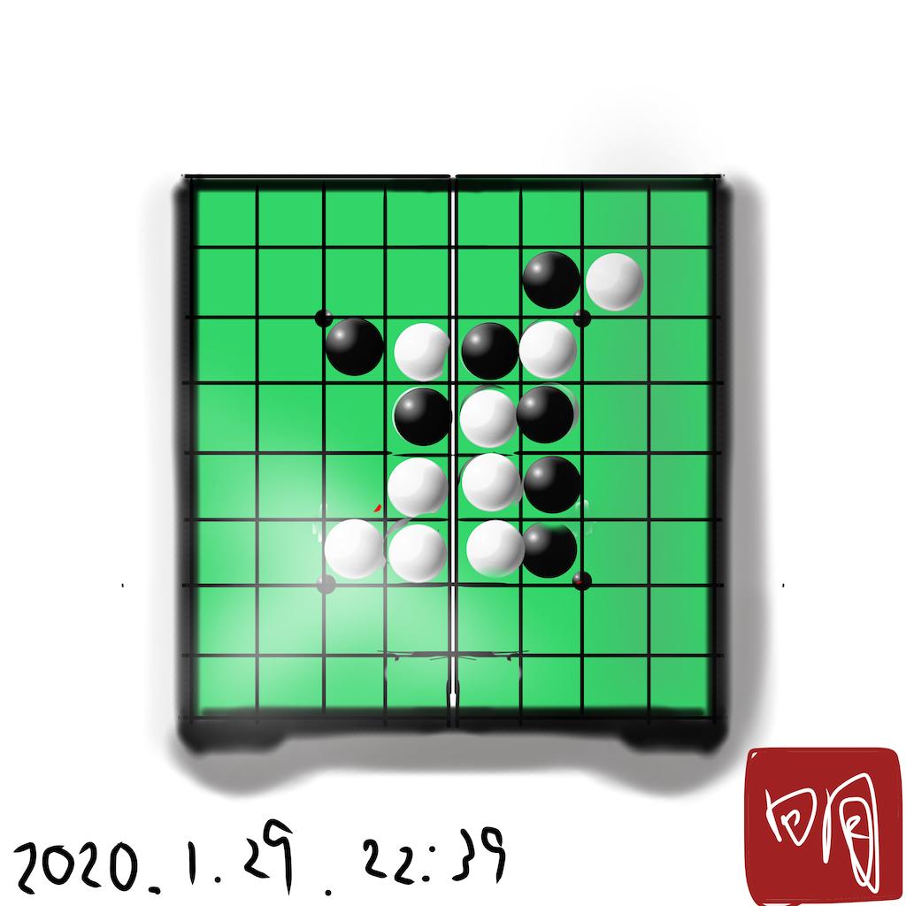 f:id:a91n52:20200129234205p:image