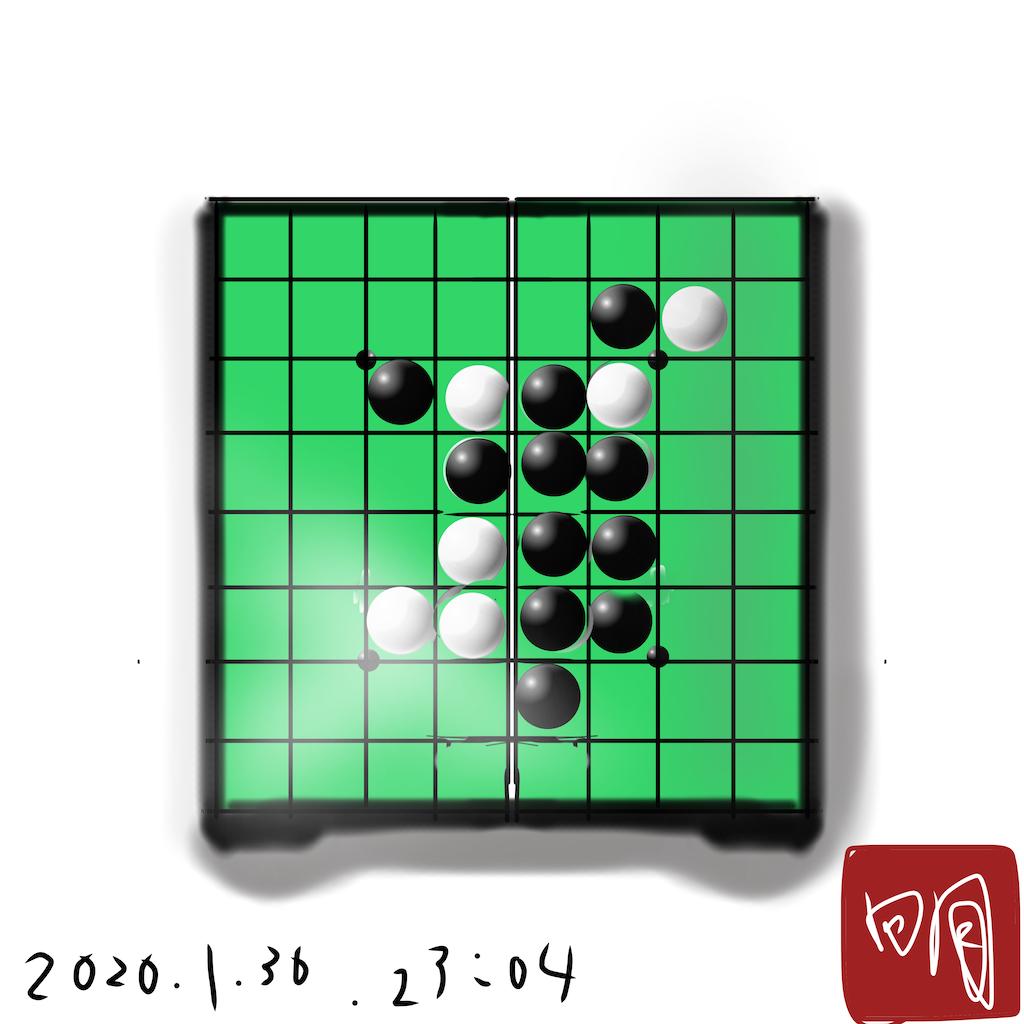f:id:a91n52:20200130235343p:image