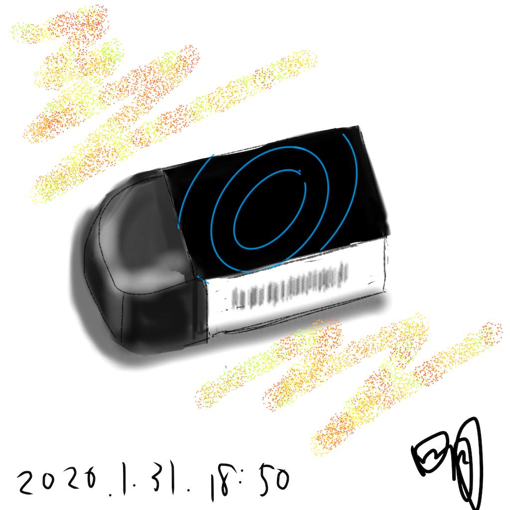 f:id:a91n52:20200131192051p:image