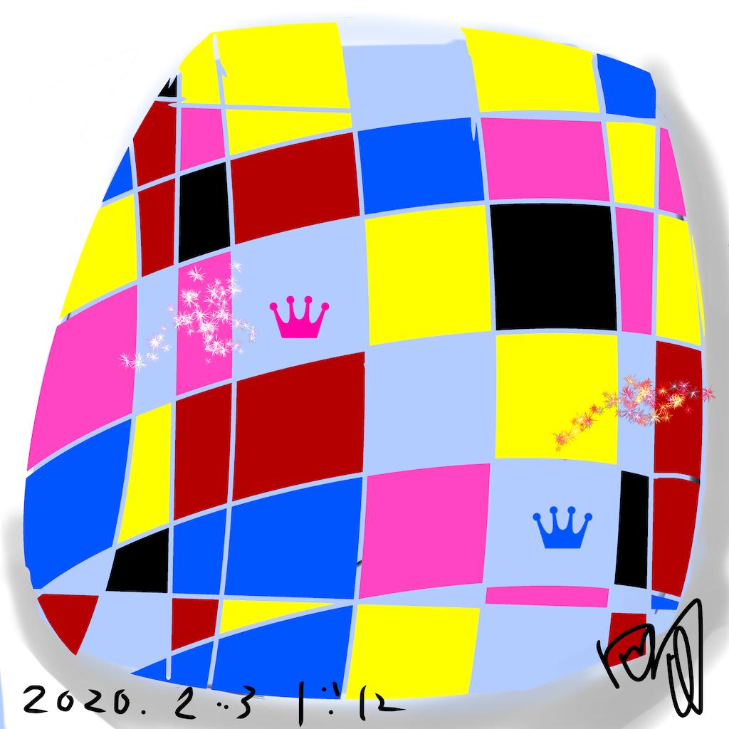 f:id:a91n52:20200203210647p:image