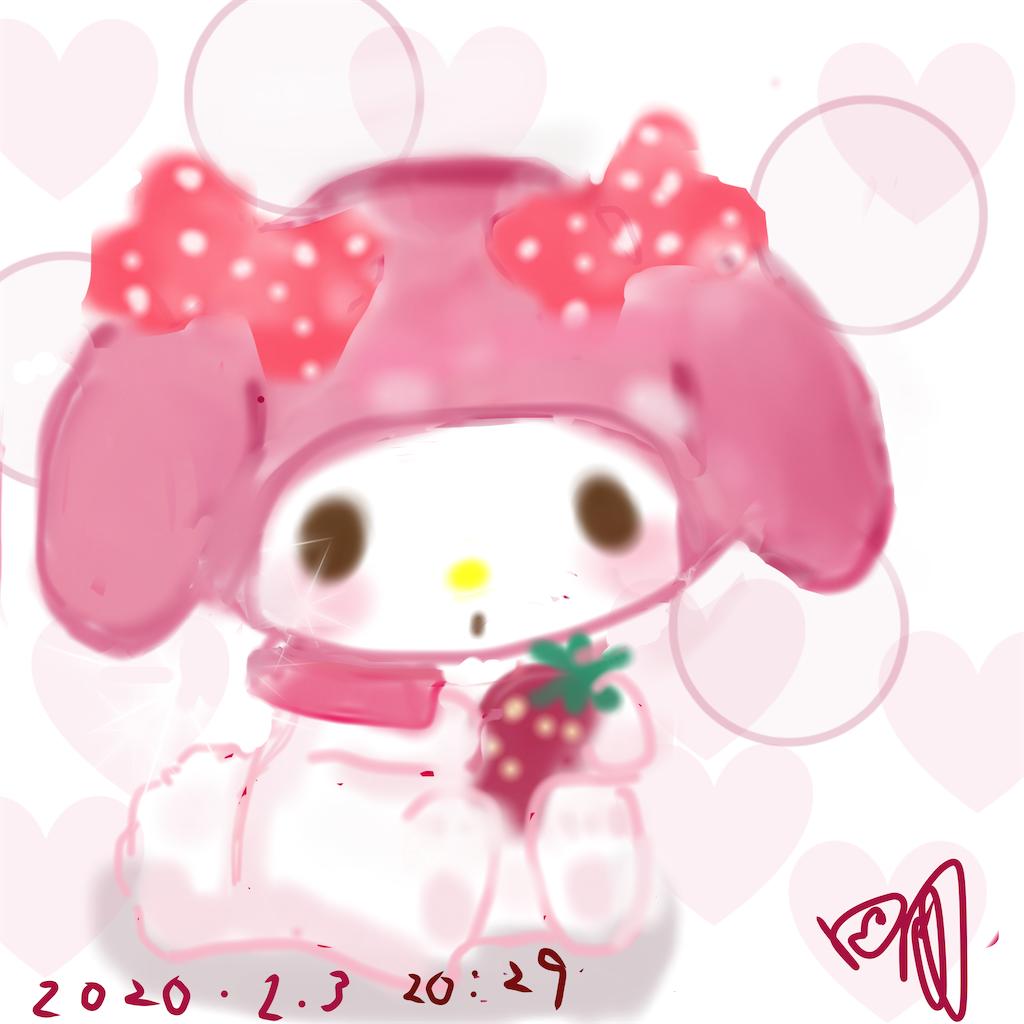 f:id:a91n52:20200203211441p:image