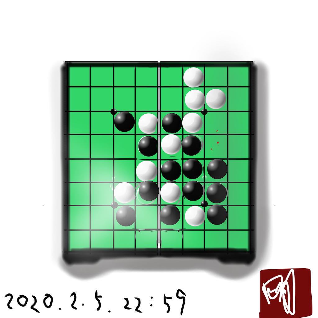 f:id:a91n52:20200205234503p:image