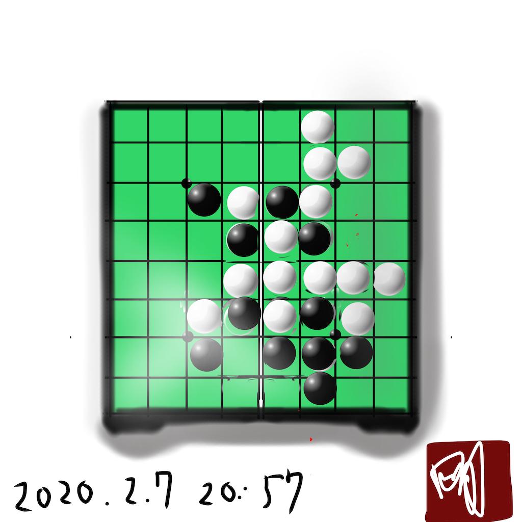 f:id:a91n52:20200207225300p:image