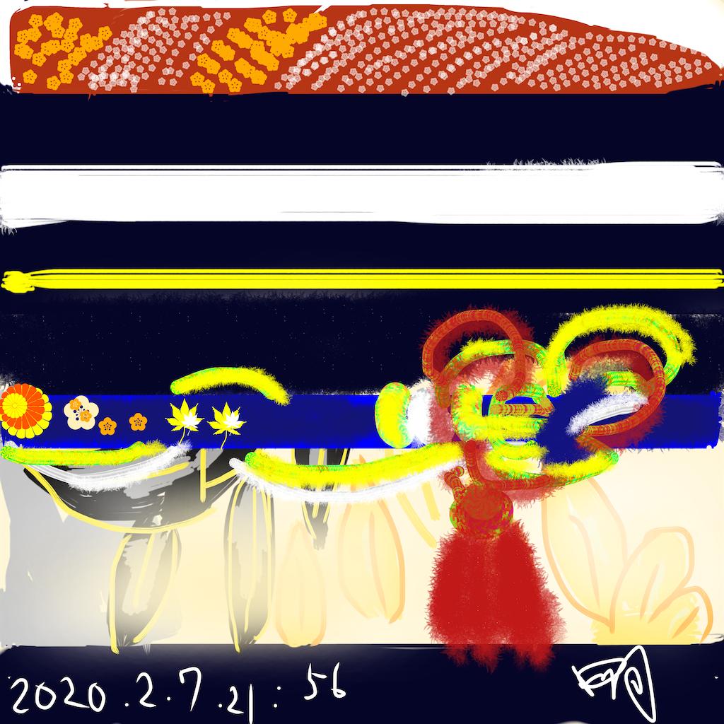 f:id:a91n52:20200207230114p:image