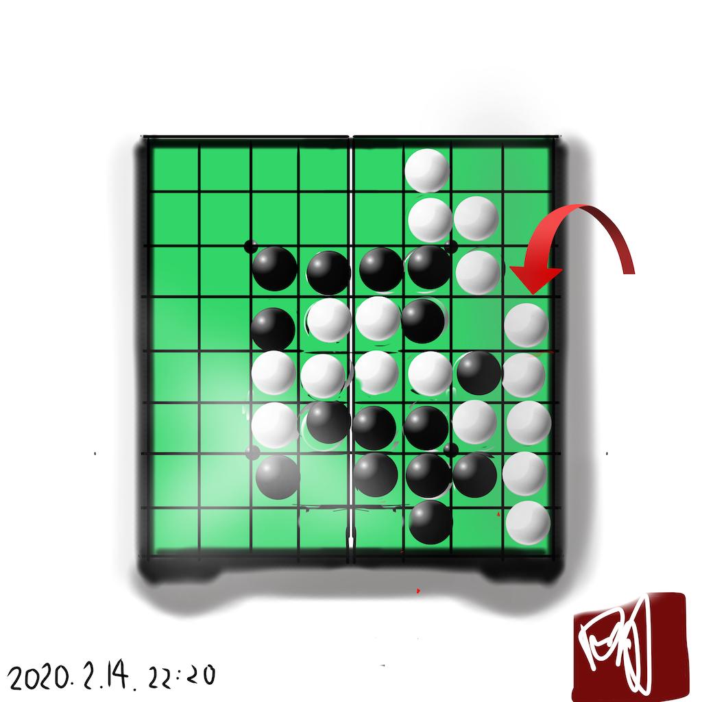 f:id:a91n52:20200214225136p:image