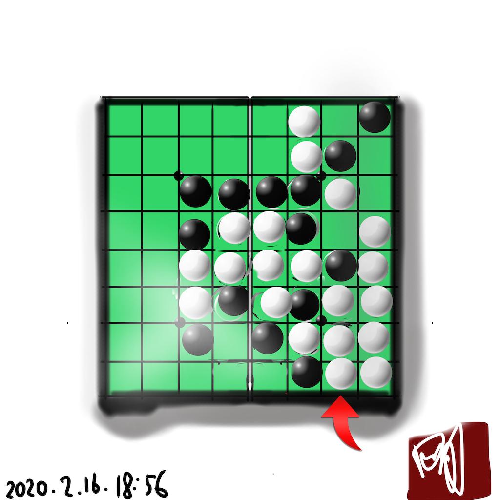 f:id:a91n52:20200216214753p:image