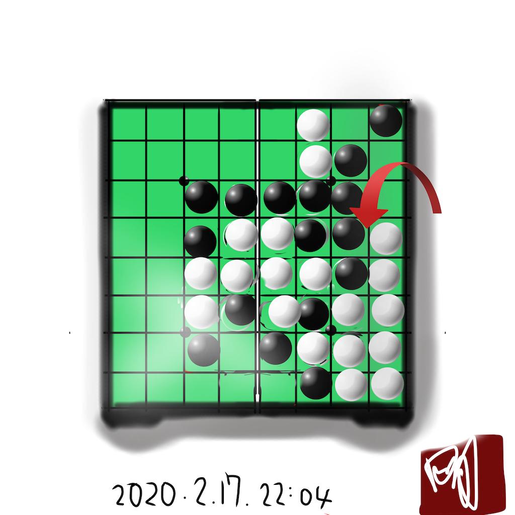 f:id:a91n52:20200217225241p:image