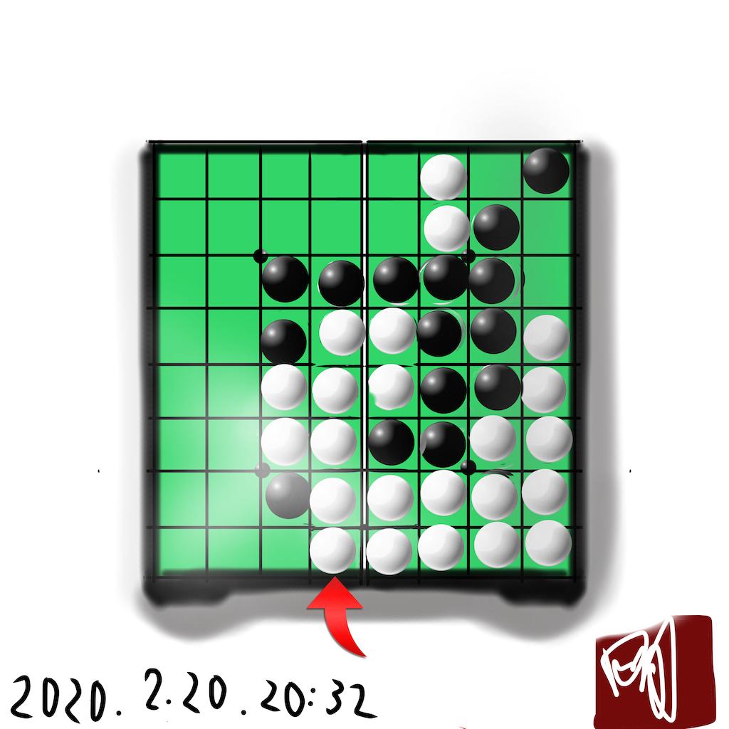 f:id:a91n52:20200220215432p:image