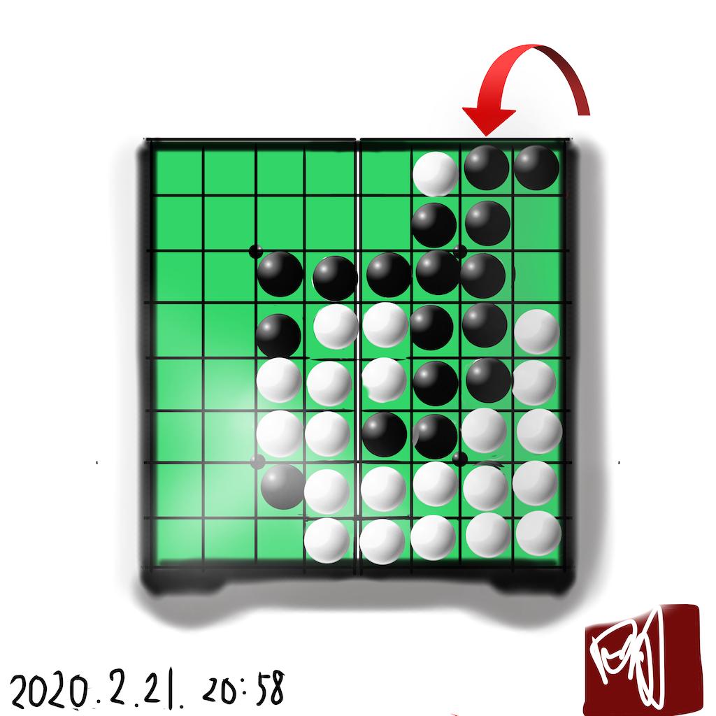 f:id:a91n52:20200221231447p:image