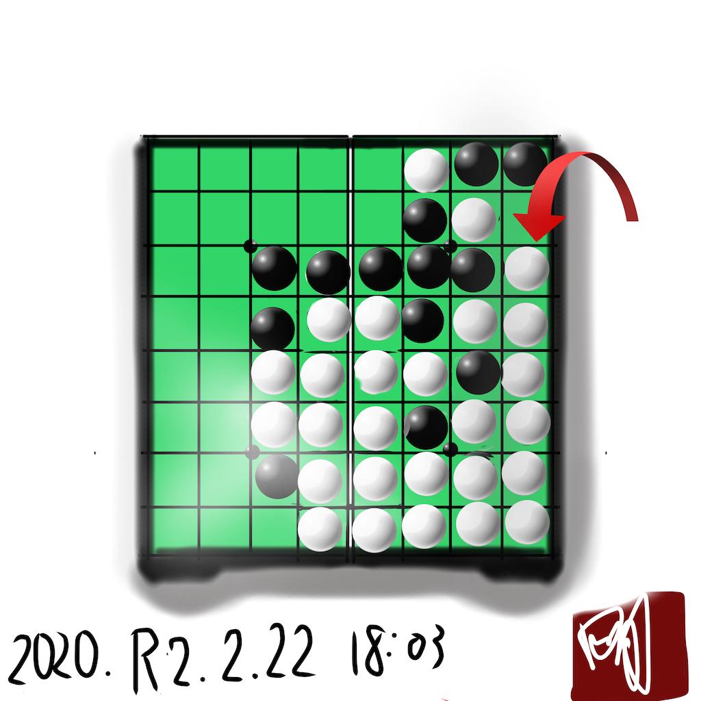 f:id:a91n52:20200222215633p:image