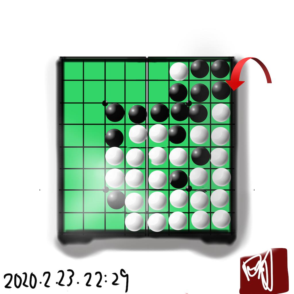f:id:a91n52:20200223230148p:image