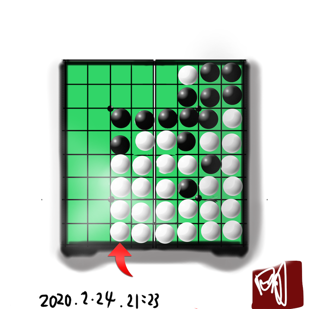f:id:a91n52:20200224224130p:image