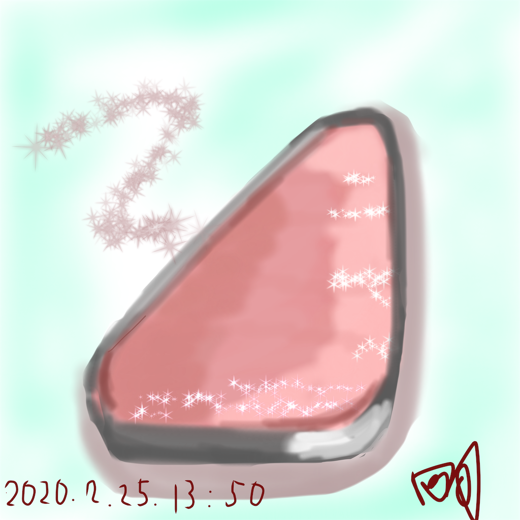 f:id:a91n52:20200225222728p:image