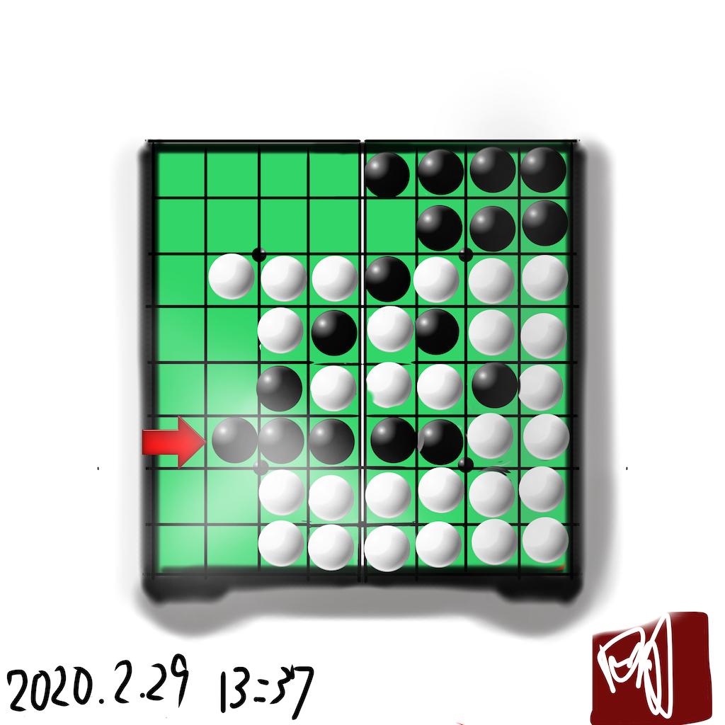f:id:a91n52:20200229135609p:image